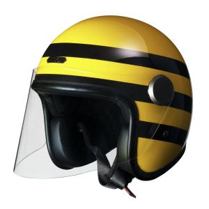 Casque Hedon Epicurist Bumblebee