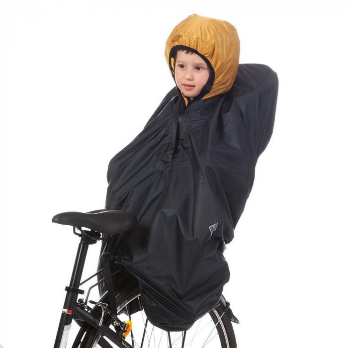 Couvre selle pluie pour siège enfant vélo Opossum